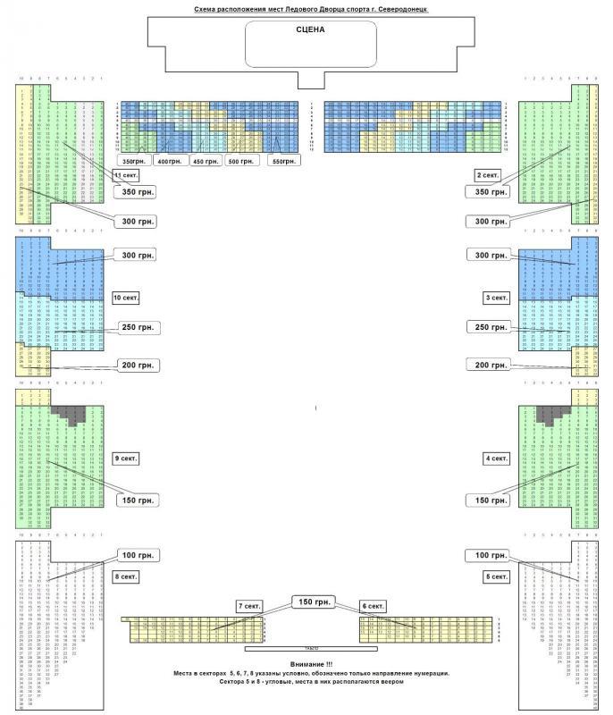 Схема дворца и цена на билет
