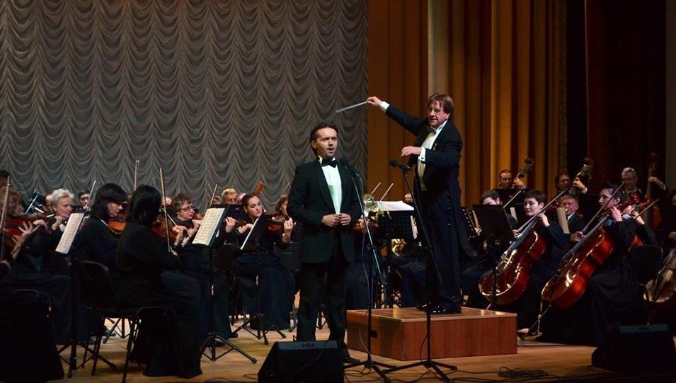 Концерт в Луганской областной филармонии