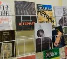 «Схід читає» у Сєвєродонецьку: III тур проекту