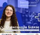 """Реєстрація на наймасштабніший молодіжний онлайн-форум  """"Вектор змін+"""" завершується. Покваптесь стати учасником!"""