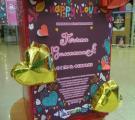 Почта Валентина принимает признания и поздравления!
