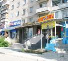 «2х2» магазин канцелярских товаров