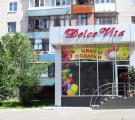 «Dolce Vita» салон