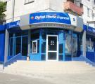 «Абрис» цифровой фотоцентр