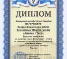 Лагерь боевых искусств «Тигренок»