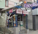 Сеть магазинов связи «Евротел», пр. Химиков 36