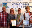 Кікбоксинг ISKA відзначено на урочистому заході у Луганській облдержадміністрації