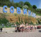 """2021, кикбоксинг ISKA, """"ADX-Open"""", команда гун-фу в Одессе"""