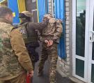 На Донбассе разоблачили капитана ВСУ и дельцов, разворовывавших имущество Объединенных сил