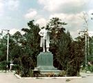 Сєверодонецький парк ім. Горького