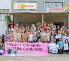Северодонецк поддержал Всеукраинский марш за животных