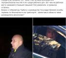 Дело Олега Олейника закрыто?