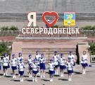 У Сєвєродонецьку закладено «Капсулу часу»