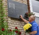 Відкриттям пам'ятних дощок сєвєродончани вшанували загиблих захисників