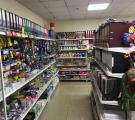 «Канцлер» канцелярские товары