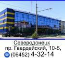 «Городок» строительный супермаркет