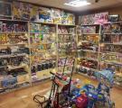 «МАМАЗИН» магазин игрушек