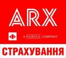 ARX страхування