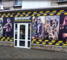 «ВИКИНГ» военный магазин
