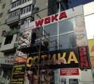 Мойка фасада