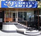 Security Center, видеонаблюдение северодонецк, охрана, безопасность