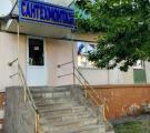 «Сантехмонтаж» магазин сантехники
