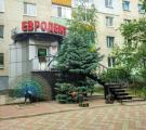 «Евродент» стоматологический центр