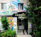 Северодонецкая галерея искусств