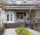 ООО «Многопрофильная больница №2»