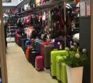Магазин сумок и аксессуаров «Саквояж»
