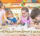 Запишитесь в Facebook https://www.facebook.com/artpesochnitsa, т.+38(095)3627039