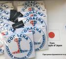 «Kvitkovskaya» магазин детской одежды, печать на текстиле