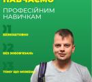 p2p.lg.ua main picture