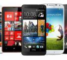 Огромный выбор мобильных телефонов