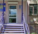 «Твоя лікарня» медицинский центр