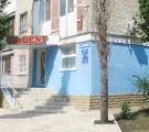 «Vita Dent» стоматологический кабинет