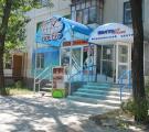«Вита-плюс» медицинский центр