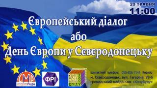 «Європейський діалог або День Європи у Сєвєродонецьку»