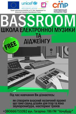 Школа електронної музики і діджеїнгу Bassroom