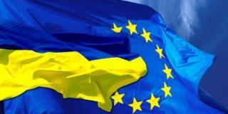 Заходи, присвячені Дню вишиванки та Дню Європи в Україні
