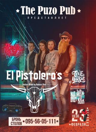 """Blues Band """"El Pistolero`s"""""""