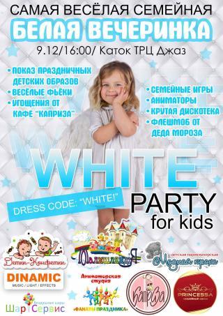 White party в Jazze