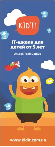 Пробное занятие по визуальному программированию для детей 5-8 лет