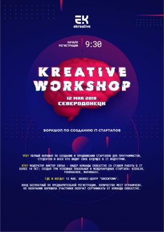 Kreative Workshop 2018