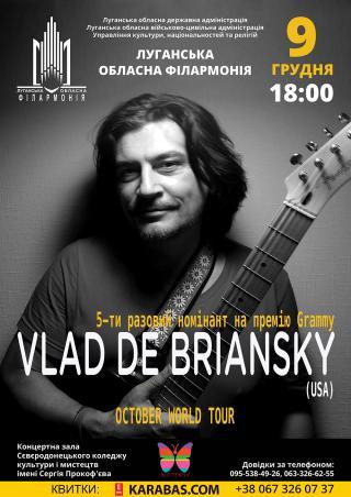 Вперше в Україні і в Сєвєродонецьку – Влад Де Брянський – американський композитор та гітарист, п'ятиразовий номінант на «Греммі»
