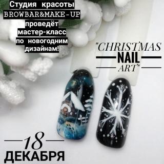 Nail-девичник в Северодонецке