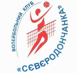 8 тур ХХVІІ Чемпіонату України з волейболу серед жіночих команд