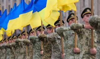 Мероприятия ко Дню защитника Украины