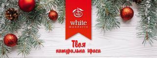 СКИДКА 5 % на каждую единицу натуральной косметики White Mandarin