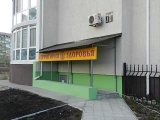 Акция в МЦ «Доктора Бубновского»
